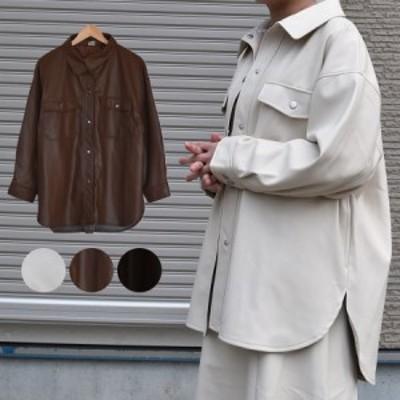 【セットアップ対応商品】フェイクレザーシャツジャケット エコレザージャケット ライトアウター 合皮 フェザー 長袖 無地 韓国 きれい
