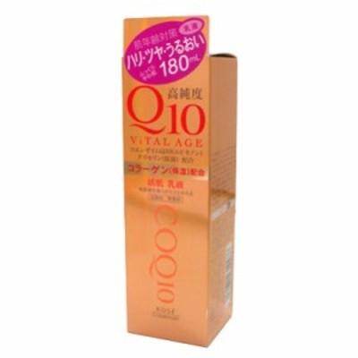 コーセー バイタルエイジ Q10 乳液(活肌乳液) 180ml ViTAL AGE KOSE