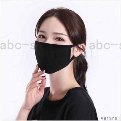 新品 安い 洗える 5枚セット 大人用 ブラック マスク 花粉対策 洗える 綿素材 通気性 男女兼用