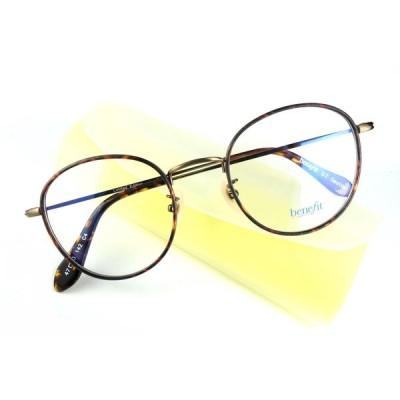 BENEFIT/ベネフィットSeattle C4Limed Edition眼鏡フレーム 基本レンズ無料 送料無料