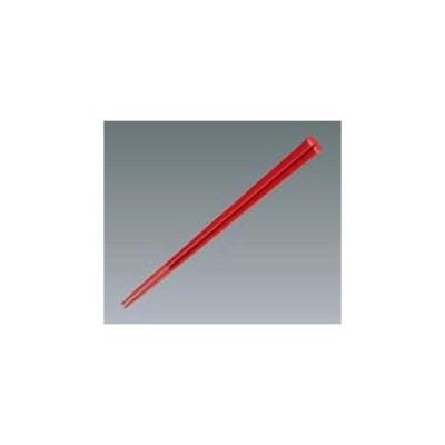 ハイロン 箸 H29 19.5cm 朱【 カトラリー・箸 】
