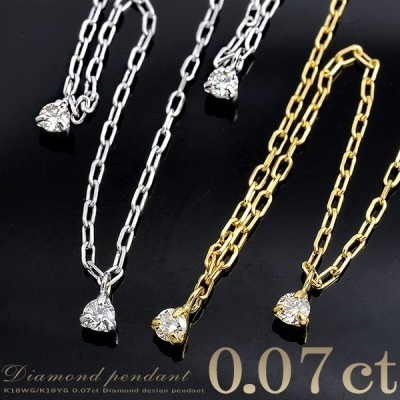 【受注発注品】ダイヤモンド ステーションネックレス 0.07ct  K18WG/K18YG ゴールド[n9]