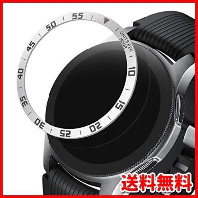 kwmobile 対応: Samsung Galaxy Watch (46mm) / Galaxy Gear S3 Frontier & Classic ベゼルリング フィットネストラッカー - ベゼル保