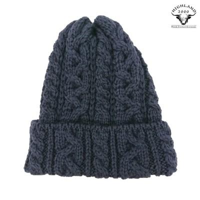帽子 HIGHLAND2000 ケーブル編み ニットキャップ ハイランド2000 メンズ レディース ユニセックス カラー ネイビー
