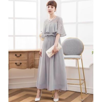 【ドレス スター】 胸元フリルのレースドレス・結婚式ワンピース・お呼ばれパーティードレス レディース グレー XLサイズ DRESS STAR