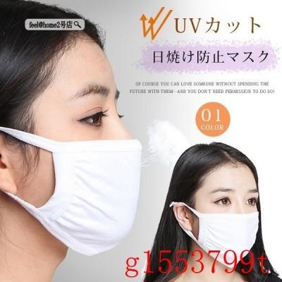 夏マスク10枚入りオシャレマスクファッションマスクムレにくい繰り返し使える洗える息がしやすい息がラクオシャレ夏用マスク