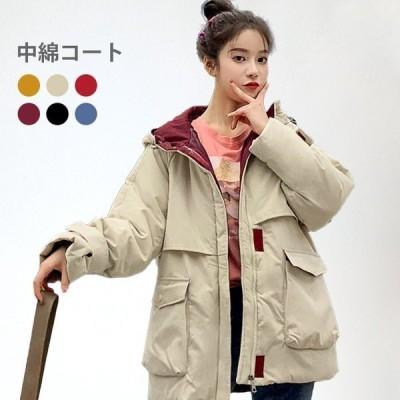 中綿コート レディース コート アウター キルティングコート フード付き ポケット付き 長袖 冬服 防寒対策 可愛い カジュアル 暖かい キレイめ