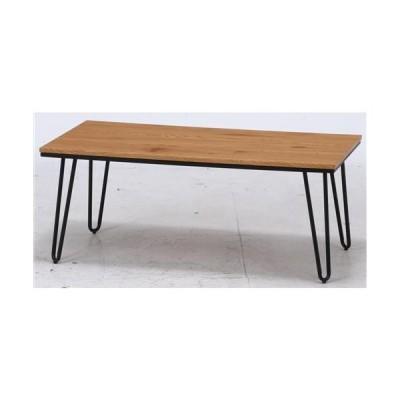 リビングテーブル クレブ