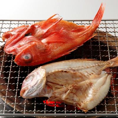 丸赤 【日本橋高島屋限定】近海干物詰合せ
