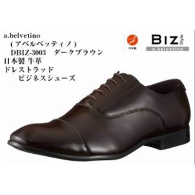 本革 日本製  ドレス トラッド ビジネスシューズ abelvetino (アベルベッティーノ) DBIZ-3003 冠婚葬祭 メンズ 就活 結婚式 お葬式にも