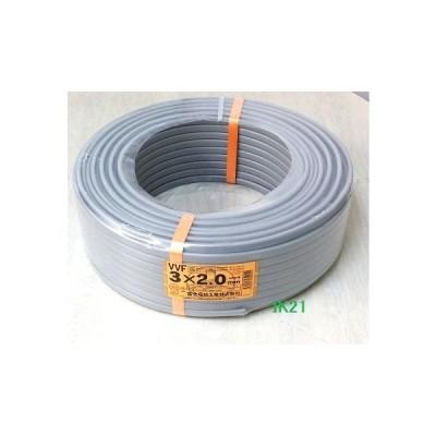 電気工事士技能試験対応 〓 電線VA 100m 〓 VVF(平型)2.0×3芯(赤黒白)