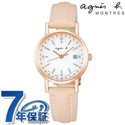 アニエスベー ソーラー レディース 腕時計 FBSD937 agnes b. ホワイト×ピンクベージュ 革ベルト