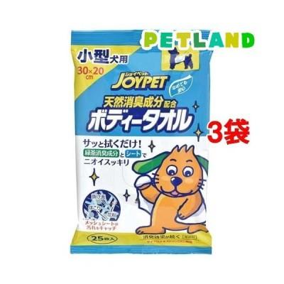 ジョイペット 天然消臭成分配合 ボディータオル 小型犬用 ( 25枚入*3コセット )/ ジョイペット(JOYPET)