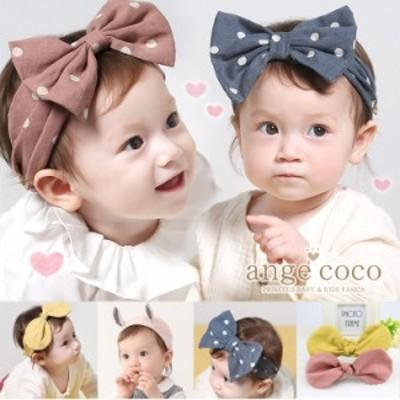 やわらかベビーターバン 幅広 赤ちゃん ヘアバンド ヘッドバンドド 髪飾り ベビー 出産祝い 女の子 入園 コスチューム 着ぐるみ プレゼン