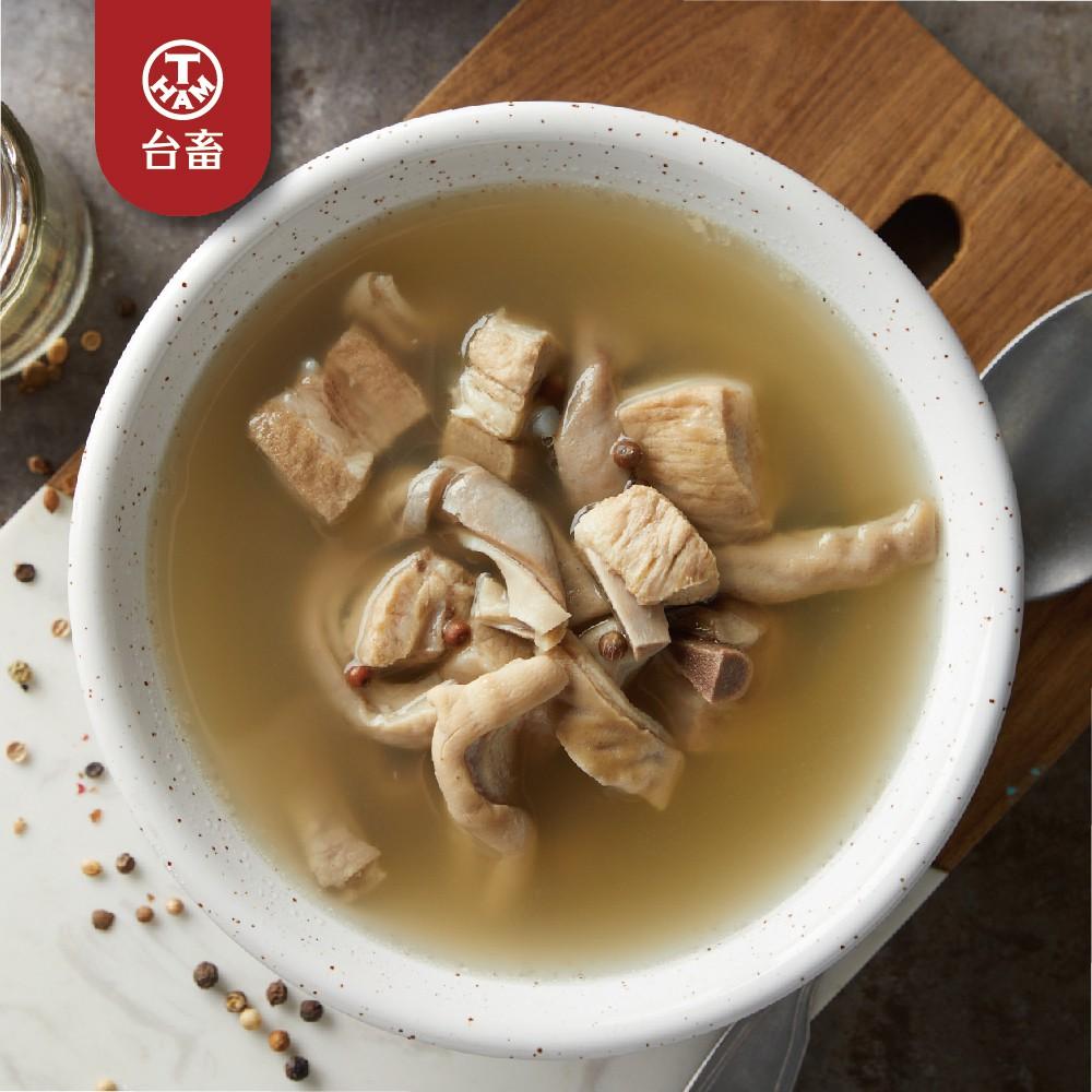【台畜】胡椒豬肚湯(1.2kg/包)