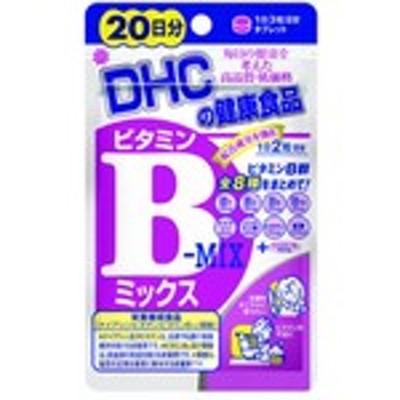 DHC ビタミンBミックス 20日 40粒 高品質 低価格 ビタミンBサプリ ビタミンサプリ イノシトール ビタミンB群 ビタミン剤 ※軽減税率対