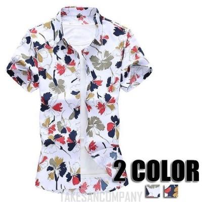夏 ハワイアンシャツ メンズ アロハシャツ 花柄 総柄 半袖シャツ ビーチシャツ 大きいサイズ 花柄 夏シャツ メンズシャツ 2色
