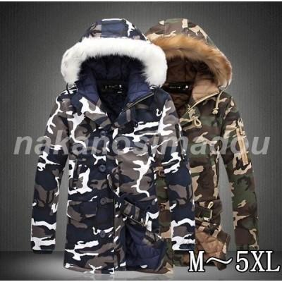 【セール】メンズ中綿コート ミディアム丈  フード付き 迷彩柄ジャケットメンズ ジャケット大きいサイズ 暖かい 防風 防寒着