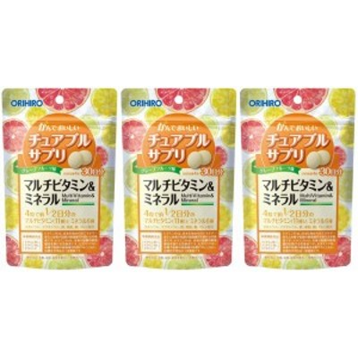 (グレープフルーツ)かんでおいしいチュアブルサプリ マルチビタミン&ミネラル 3個