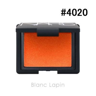 ブラッシュ #4020