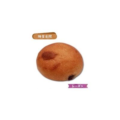 糖質制限 プレミアムバターロール(レーズン)5個入り【BIKKEセレクト】 /糖質オフ/低糖質ダイエット/低GI値/(croissant)