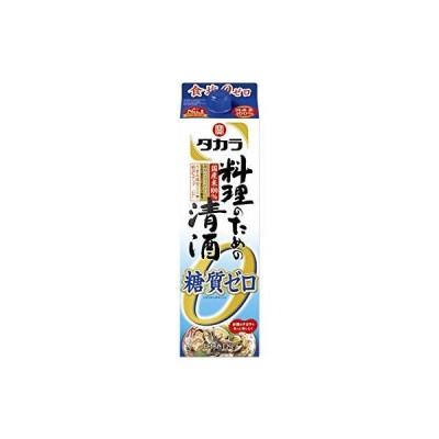 タカラ 料理のための清酒 糖質ゼロ紙パック 日本酒 1800ml