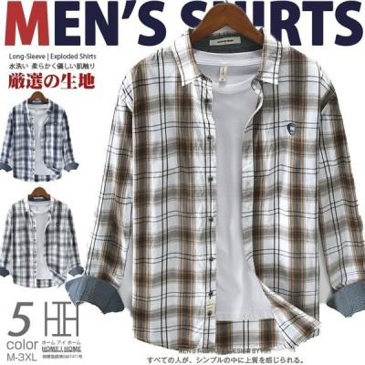 カジュアルシャツ メンズ 長袖 綿100% チェック柄 カラフル アメカジ カラー配色 おしゃれ