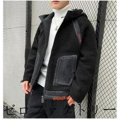 ファーコート メンズ フェイクファーコート アウター ジャケット 毛皮コート 大きいサイズ ショートコート 男性 高級感  厚手 防寒服 カジュアル おしゃれ
