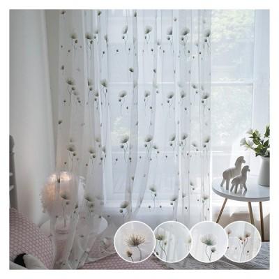 カーテン 刺繍 レース 植物 タンポポ オーダーカーテン プレゼント バレンタインデー 花柄 エレガント 北欧 かわいい おしゃれ 幅60〜100cm-丈60〜100cm