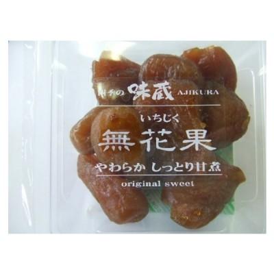 味蔵 いちじく甘露煮 145g