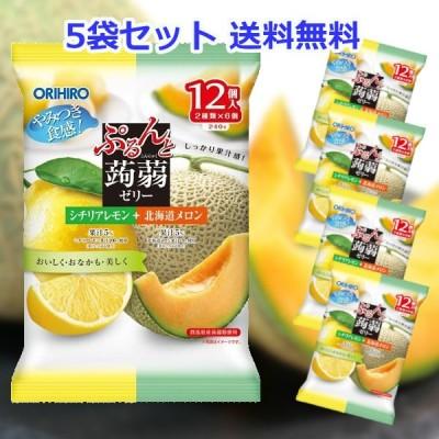【5袋セット】ぷるんと蒟蒻ゼリーパウチ シチリアレモン+北海道メロン