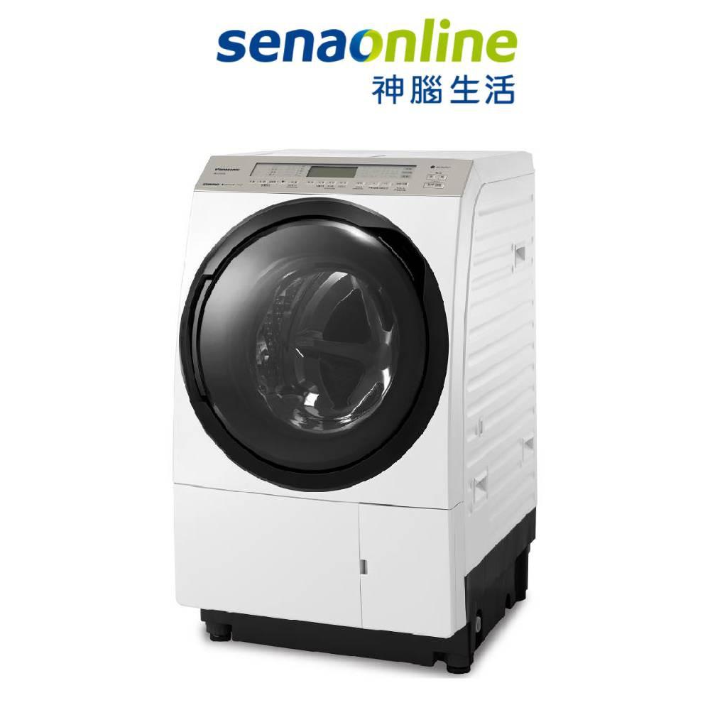 Panasonic 國際 NA-VX90GR NA-VX90GL 日製洗脫烘滾筒洗衣機 至8/17前贈鍋具組+商品卡3千