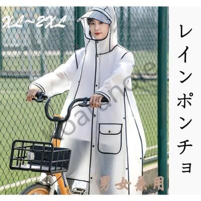 レインウェアレインポンチョカッパ雨合羽レイングッズレインコート自転車用レインコート雨具ポンチョロング袖ありレディース