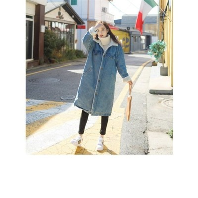 デニムジャケット ロングジャケット 女性防寒 コート ジャケット 冬着秋着厚手