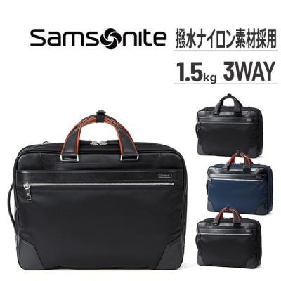 サムソナイト 公式 ビジネスバッグ Samsonite EPid3 エピッド3 スリーウェイバッグメンズ バッグ 鞄 撥水 ビジネス 送料無料 PC収納