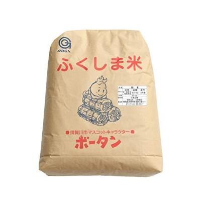 『新米』令和2年産福島県中通り産天のつぶ25kg