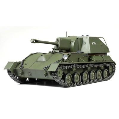 タミヤ(35348)1/35 ソビエト自走砲 SU-76M