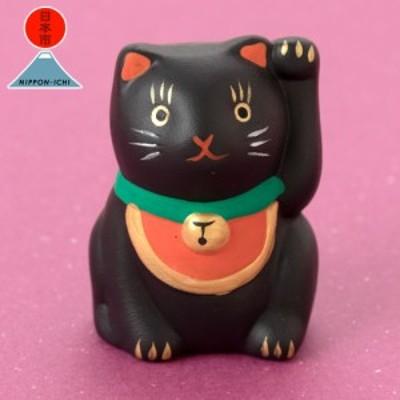 福招き猫おみくじ 黒猫 日本市 Ceramic fortune, Black lucky cat