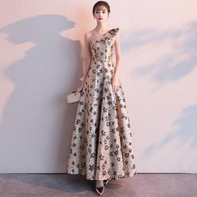 シングル肩 スレンダーライン イブニングドレス お呼ばれ ワンピース 花嫁 マキシ丈二次会 優雅 フェミニン 贅沢 結婚式