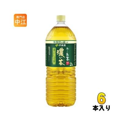 伊藤園 お〜いお茶 濃い茶 2L ペットボトル 6本入 〔お茶〕
