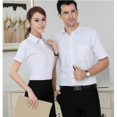 ワイシャツ 制服 ノーアイロン スーツシャツ メンズ レディース ベーシック Yシャツ 仕事着 長袖 半袖 形態安定 ビジネス yシャツ 二枚送