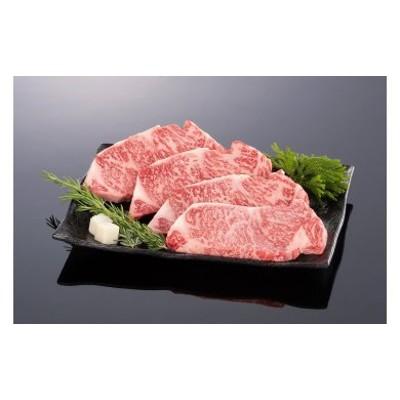 和歌山県産 黒毛和牛「熊野牛」 特選サーロインステーキ 800g 4等級以上