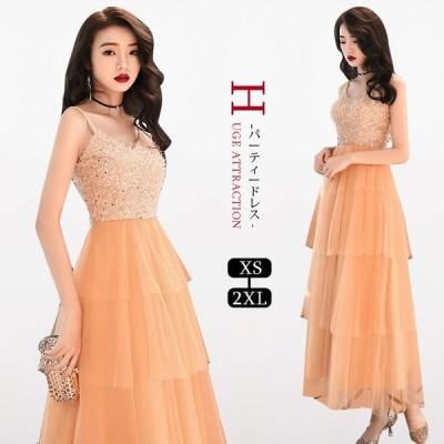 パーティードレス ロングドレス キャミソール ハイウエスト Aライン ノースリーブ 可愛い 大きいサイズ 結婚式 スパンコール セクシー チュール