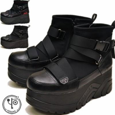 厚底ブーツ メンズ ソックスブーツタイプ Gソール YOSUKE ヨースケ 靴 ※(予約)は3営業日内に発送