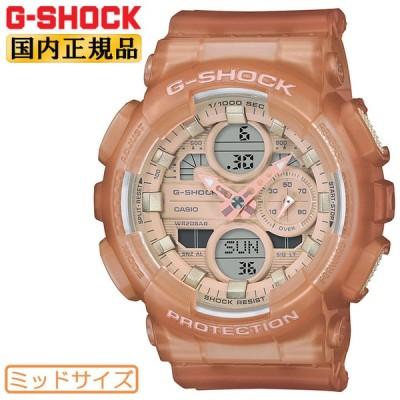 カシオ Gショック ミッドサイズ スケルトン ライトブラウン GMA-S140NC-5A1JF G-SHOCK デジタル&アナログ コンビネーション 腕時計 お取り寄せ