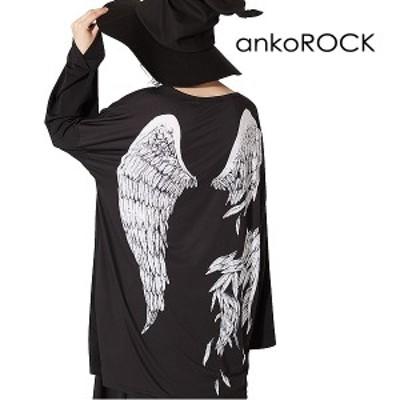ankoROCK アンコロック Tシャツ メンズ カットソー ワンピース ビッグTシャツ レディース ユニセックス 服 ブランド 長袖 ロンT クルーネ