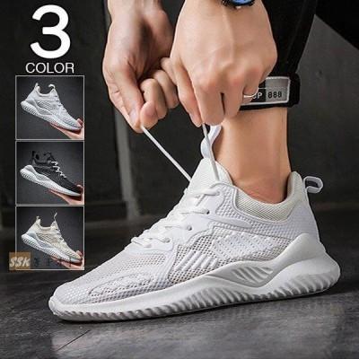 スニーカー メンズ 運動靴 スポーツシューズ ランニングシューズ 靴  ウォーキングシューズ ジョギング 疲れない