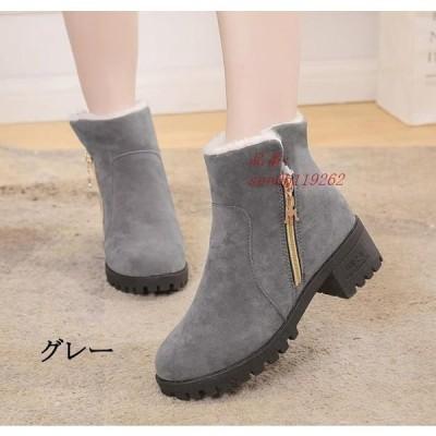 送料無料 ショートブーツ ブーツ レディース ショート ソックス カジュアル おしゃれ シンプル 靴 ベーシック 靴 歩きやすい ムートン
