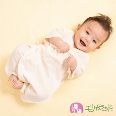 コンビ肌着 オーガニックコットン 子供 新生児 ベビー 赤ちゃん キナリ 白 2枚セット 2枚組 綿100% 50~60cm 人気商品 メール便 ER2808