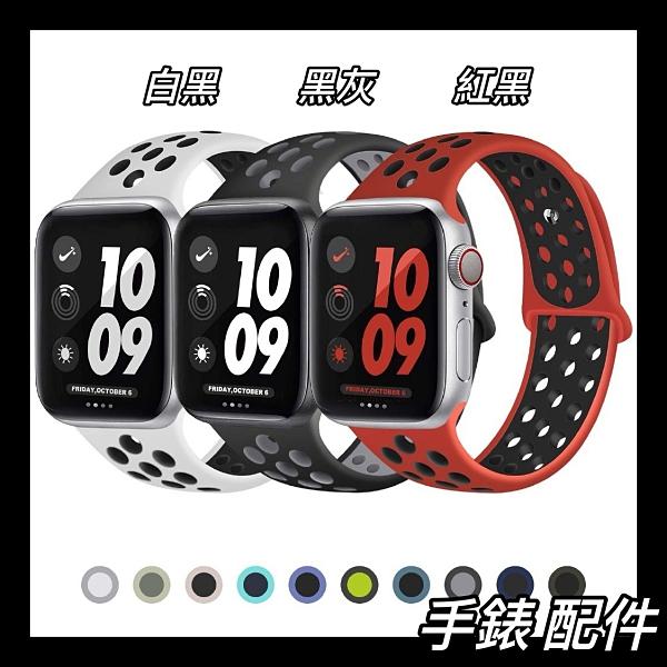 Apple watch 6 se 軟矽膠運動錶帶 5 4 3 2 1 兼容蘋果手錶替換腕帶 44mm